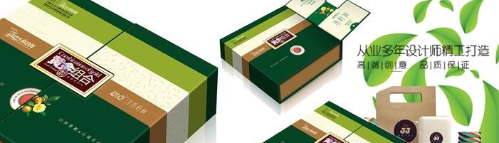 优德国际会员_产品包装盒定制