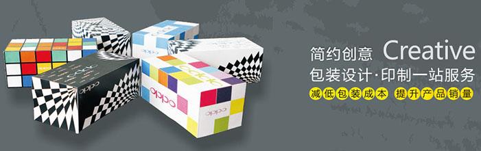 优德娱乐场w88_包装盒设计图