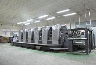 优德国际首页网址_优德娱乐场w88印刷厂家设备